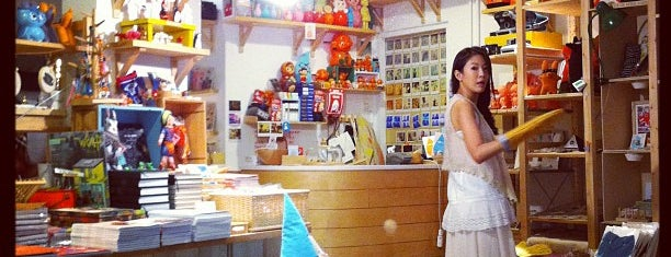 Kki / The Little Drom Store is one of Food in Singapore!.