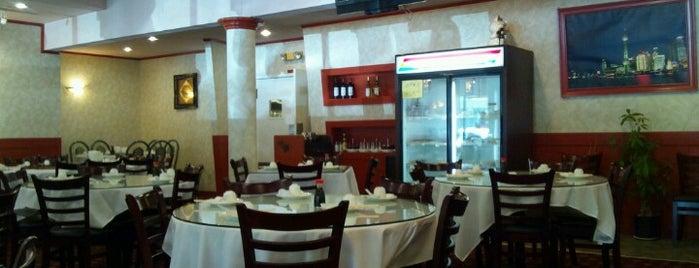 Shanghai Restaurant 上海喬家柵 is one of Misc 2.