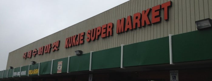 Kukje Super Market is one of Lieux sauvegardés par squeasel.