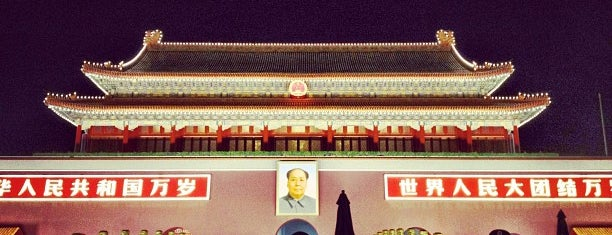 Plaza de Tian'anmen is one of wonders of the world.