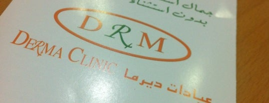 Derma Clinic is one of Waleed's Liked Places.