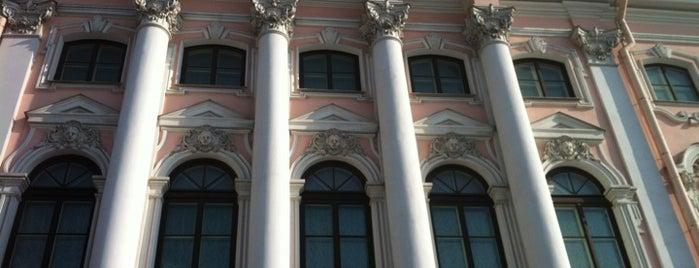 Строгановский дворец / Stroganov Palace is one of All Museums in S.Petersburg - Все музеи Петербурга.