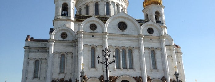 Cathedral of Christ the Saviour is one of Come Back Later.