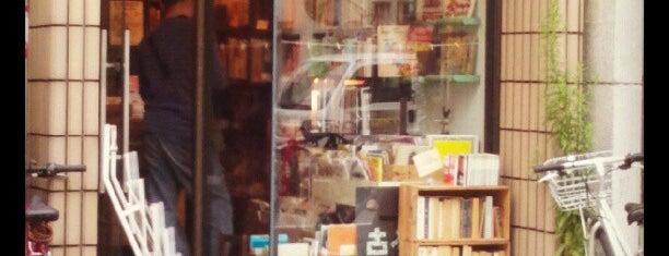 古書 にわとり文庫 is one of 西荻窪の古本と中古レコード店.