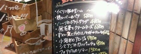 銀座でワイン。 is one of 東京ココに行く! Vol.43.