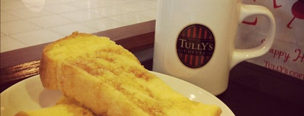 Tully's Coffee is one of Borderさんの保存済みスポット.