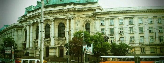 "Софийски университет ""Св. Климент Охридски"" is one of Sofia."