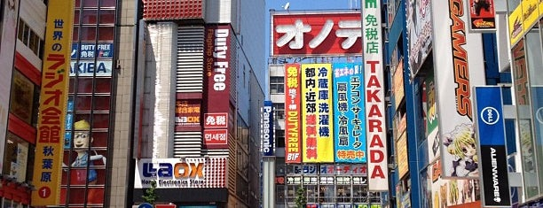 Akihabara Electric Town Exit is one of Japan.