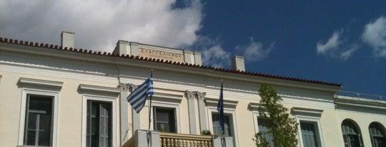 Νοσοκομείο Ευαγγελισμός is one of Lugares favoritos de Leonidas.