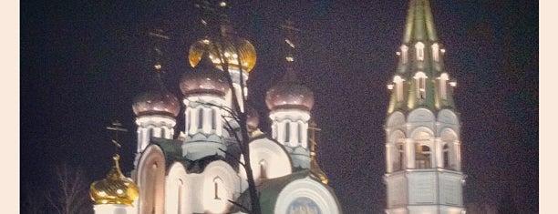 Храм святого благоверного Александра Невского is one of Храмы Истринского района.