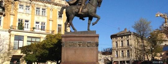 Пам'ятник королю Данилу / King Danylo Monument is one of Lviv.