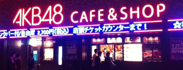 AKB48 CAFE & SHOP AKIHABARA is one of Lieux qui ont plu à Ramadhan.