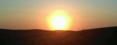 Dubai Desert Conservation Reserve is one of Dubai, UAE.