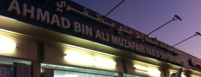 Ahmad Bin Ali Muzafari is one of Dubai Food 3.
