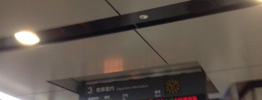 Keio Platform 3 is one of Tempat yang Disukai まるめん@下級底辺SOCIO.
