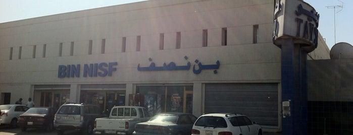 شركة محمد بن يوسف النصف is one of Khalid's Liked Places.