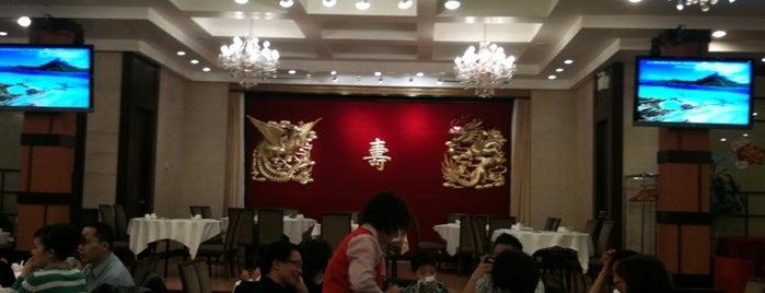 Diamond Banquet Hall 鑽石喜宴酒家 is one of Orte, die Bea gefallen.