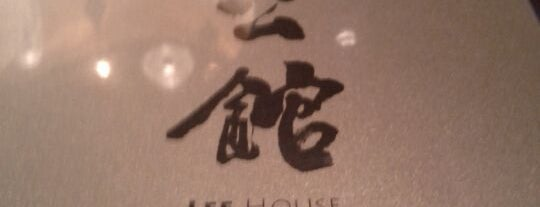 Lee House Restaurant is one of Edward 님이 저장한 장소.
