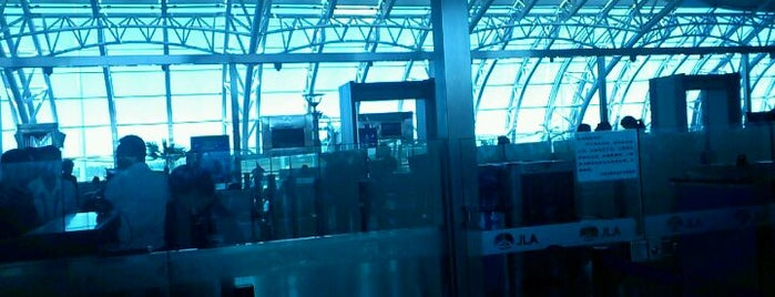 Changchun Longjia International Airport (CGQ) is one of Airports - worldwide.