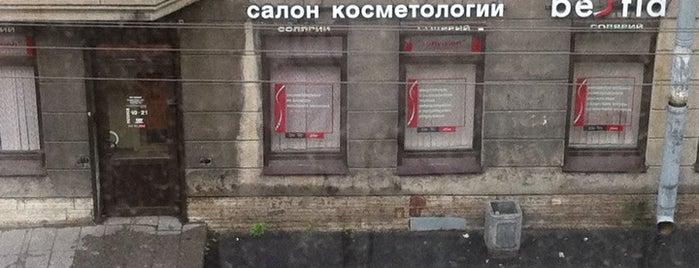Бестия Plus is one of Tempat yang Disimpan Nikita.