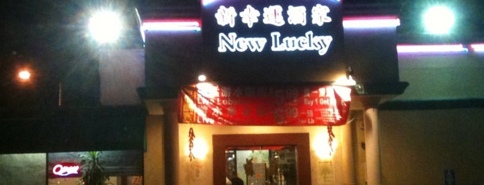 New Lucky Seafood Restaurant is one of Been.