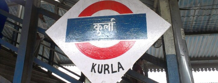 Kurla Railway Station is one of Central Line (Mumbai Suburban Railway).
