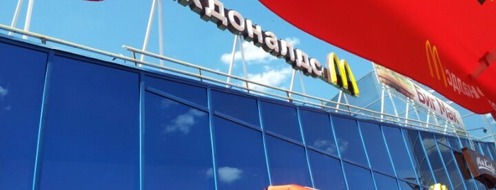 McDonald's is one of Top 50 venues in Volgograd.