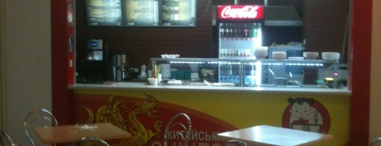 Chinese Express is one of Бизнес ланчи Киева. Business lunch. Kyiv.