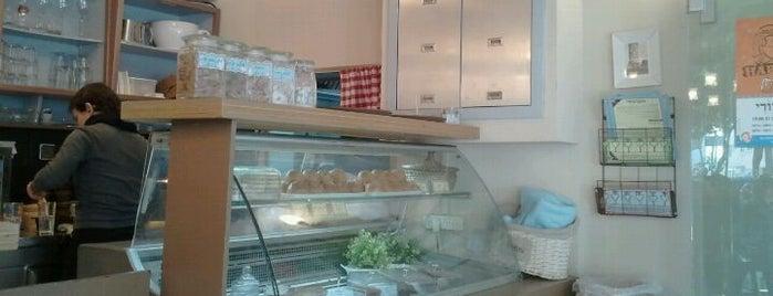 Montifiori Café is one of Lugares favoritos de orly.