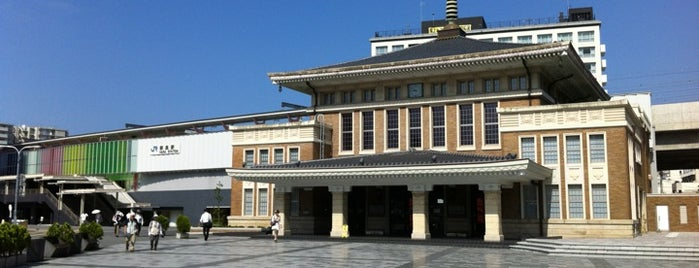 Nara City Tourist Center is one of Orte, die Esra gefallen.