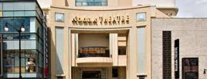 Dolby Theatre is one of USA Trip 2013 - The West.