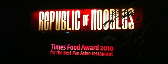 Republic Of Noodles is one of CN Goa 50.