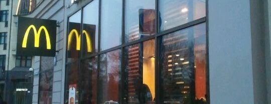 McDonald's is one of Lieux qui ont plu à Nihat.