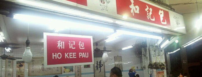 Hokee Pau (和记包) is one of Good Food Places: Hawker Food (Part I)!.