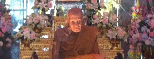 Wat Pak Khlong Makham Thao is one of Thailand.