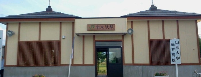 Minami Yonezawa Station is one of JR 미나미토호쿠지방역 (JR 南東北地方の駅).