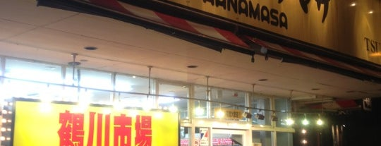 Hanamasa is one of Yuji 님이 좋아한 장소.