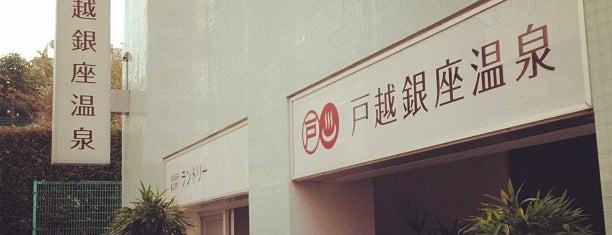 Togoshi Ginza Onsen is one of Posti che sono piaciuti a 高井.