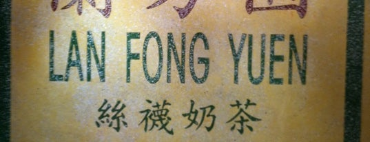 Lan Fong Yuen is one of Hong Kong.