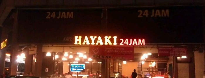 Hayaki Cafe is one of Lieux qui ont plu à Rahmat.