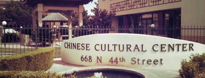 COFCO Chinese Cultural Center is one of US 2014.