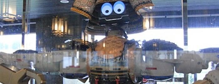 Hajime Robot Restaurant (ฮาจิเมะ) is one of Far Away.