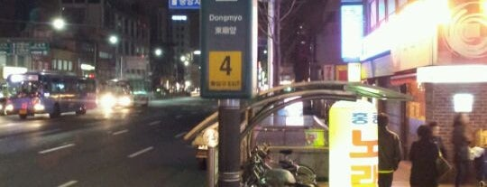 Dongmyo Stn. is one of TODOss.