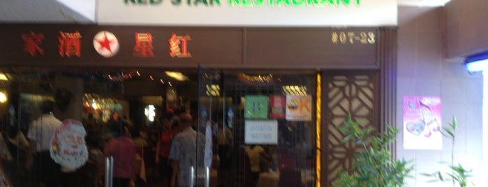 Red Star Restaurant 红星酒家 is one of Posti che sono piaciuti a MAC.