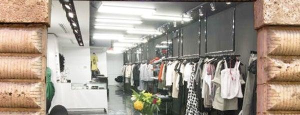 Upc boutique is one of Lieux sauvegardés par Black.
