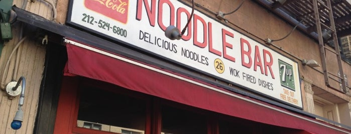 Noodle Bar is one of NYC restaurants.