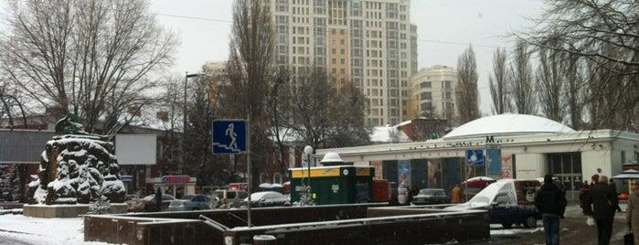 Арсенальная площадь is one of Kiev_travel.