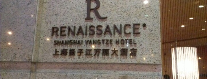 Renaissance Shanghai Yangtze Hotel is one of Lieux qui ont plu à Letty Tunggal.