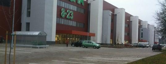 Prisma is one of Lielveikali Latvijā.