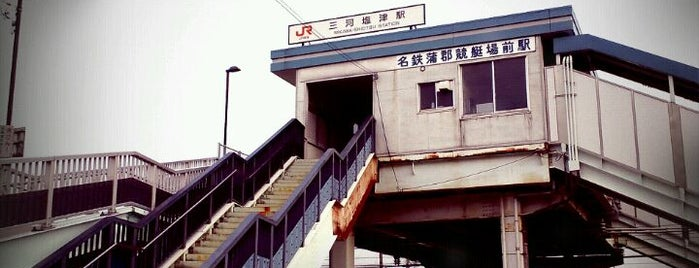 Mikawa-Shiotsu Station is one of 東海道本線.